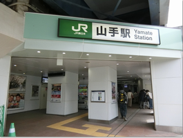 駅.png